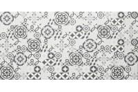 Algorithm White декор DW9ALG00