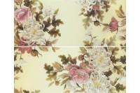Celesta beige panno 01 (из 2-х плиток)
