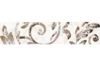 Флориан 3 бордюр, 275х62