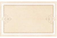 Камея декор беж PZ076190, 250х400