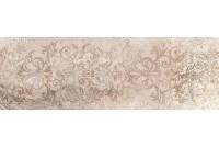 Гордес массив коричневый (07-00-5-17-00-15-414)
