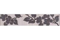 Кензо коричневый бордюр Цветы на светлом 250x48