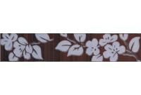 Кензо коричневый бордюр Цветы на темном 250x48