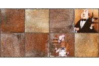 Ланч коричневая поварята 08-11-15-743