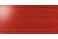 Mykonos rojo