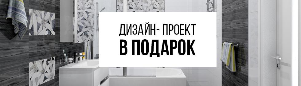 3 Дизайн