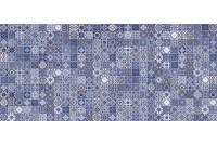 Hammam рельеф голубой HAG041D