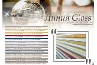 Бордюр Global Tile