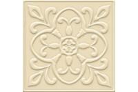 Moretti beige PG 02 20x20