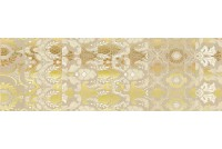 Serenata Beige Decor 01