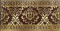 Катар Бордюр Коричневый 130x250