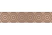 Фёрнс Бордюр коричневый 05-01-1-63-05-15-1602-0