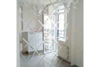 Серебряная зеркальная плитка ДСТ Россия