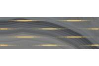 Agat Декор Lines серый