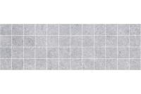 Mason Декор мозаичный серый MM60108