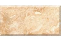 Биселадо Мармара коричневая 98х198 323863
