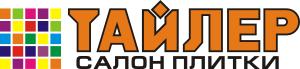 ТАЙЛЕР - интернет магазин плитки